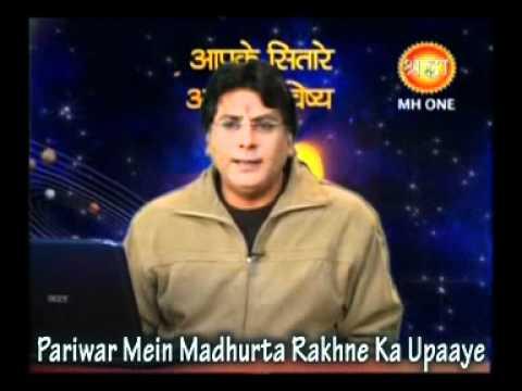 Pati Patni aur Pariwar mein Khushi Laye