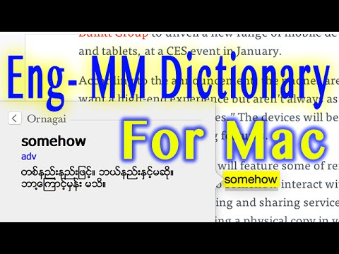 English - Myanmar Dictionary For Mac Users video