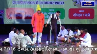 ranbir barwasniya hit haryanvi ragni।। विकास ने साथ गाकर चार चान्द लगा दिऐ।