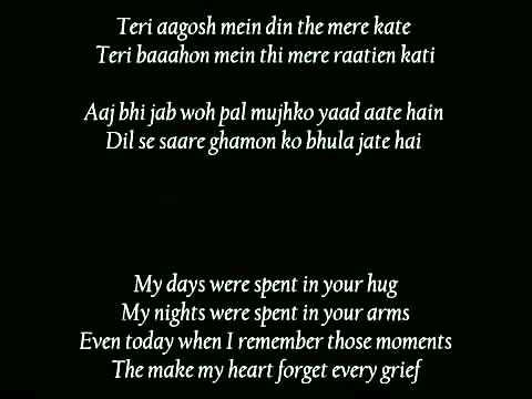 Beete Lamhein   The Train Lyrics in hindi and english