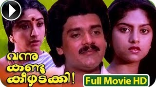 Chattakkari - Malayalam Full Movie - Vannu Kandu Keezhadakki - Full Length Movie