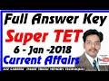 Lagu UP Super TET 6 Jan 2019 GK Sahayak adhyapak Answer Key UP assistant teacher