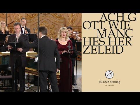 Бах Иоганн Себастьян - Ach Gott, wie manches Herzeleid (Chorale)