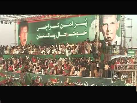 Pti --- Tehrikh E Insaaf Song  Hd video