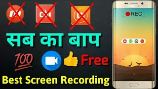 Best Screen Recorder || mobile ki screen Recording kaise kre||How to Record Mobile screen|| HIGH TEC