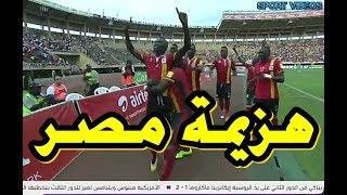 """تقرير """"بي إن سبورت"""" عن هزيمة مصر أمام أوغندا 0-1 في تصفيات مونديال 2018"""