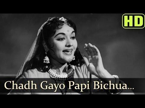 Chadh Gayo Papi Bichua (hd) - Madhumati Songs - Dilip Kumar - Vyjayantimala - Manna Dey - Lata video