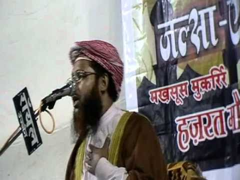 Mulana Mo. Kafeel Ashraf Sahab Lucnow video