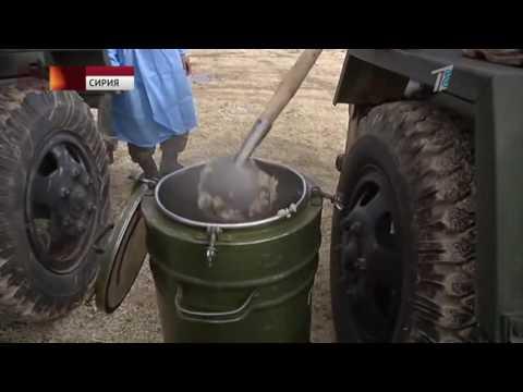 Казахстан отправил в Сирию 500 тонн гуманитарного груза
