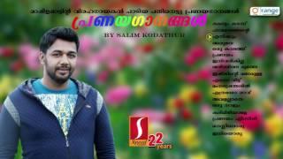 download lagu Saleem Kodathur  Pranayaganangal  Mappila Love Songs  gratis