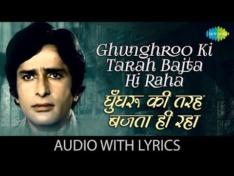Ghunghroo Ki Tarah Bajta Hi Raha with lyrics | Kishore Kumar | Chor Machaye Shor.