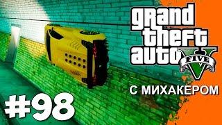 GTA 5 Online Гонки #98 - Через тоннель, озеро и ветряки