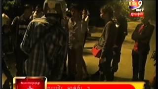 TV9 CambodiaTodaynews on 15 06 2០15 ករណីបាញ់ប្លន់ម៉ូតូបានសម្រេចដោយសុវត្ថិភាពនៅជិតវត្តអង្គតាមិញ