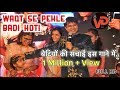 Waqt se pehle badi hoti beautiful song on beti vicky d parekh latest 2016 songs for daughter mp3