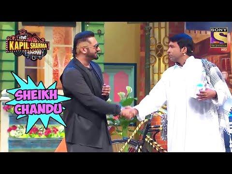 Sheikh Chandu's Dubai Tea Stall - The Kapil Sharma Show thumbnail