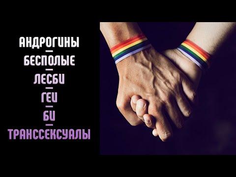 Смотреть русскии ролики би сексуалы 308