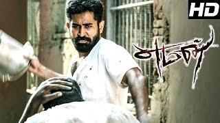 Yaman | Yaman full Tamil Movie scenes | Vijay Antony saves Marimuthu | Vijay Antony Mass fight Scene