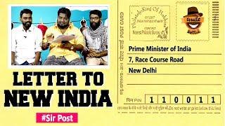 Letter to New India | SirPost 2 | RJ Vigneshkanth, Prakash, Dude Vicky | Smile Settai