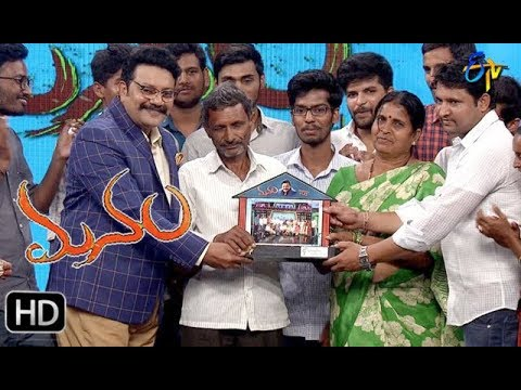 Manam | 23rd October 2018 | Full Episode | ETV Telugu