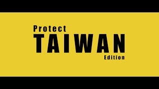 Pharrell Video - Happy- 跳舞守護台灣版 Pharrell Williams - Protect Taiwan Edition