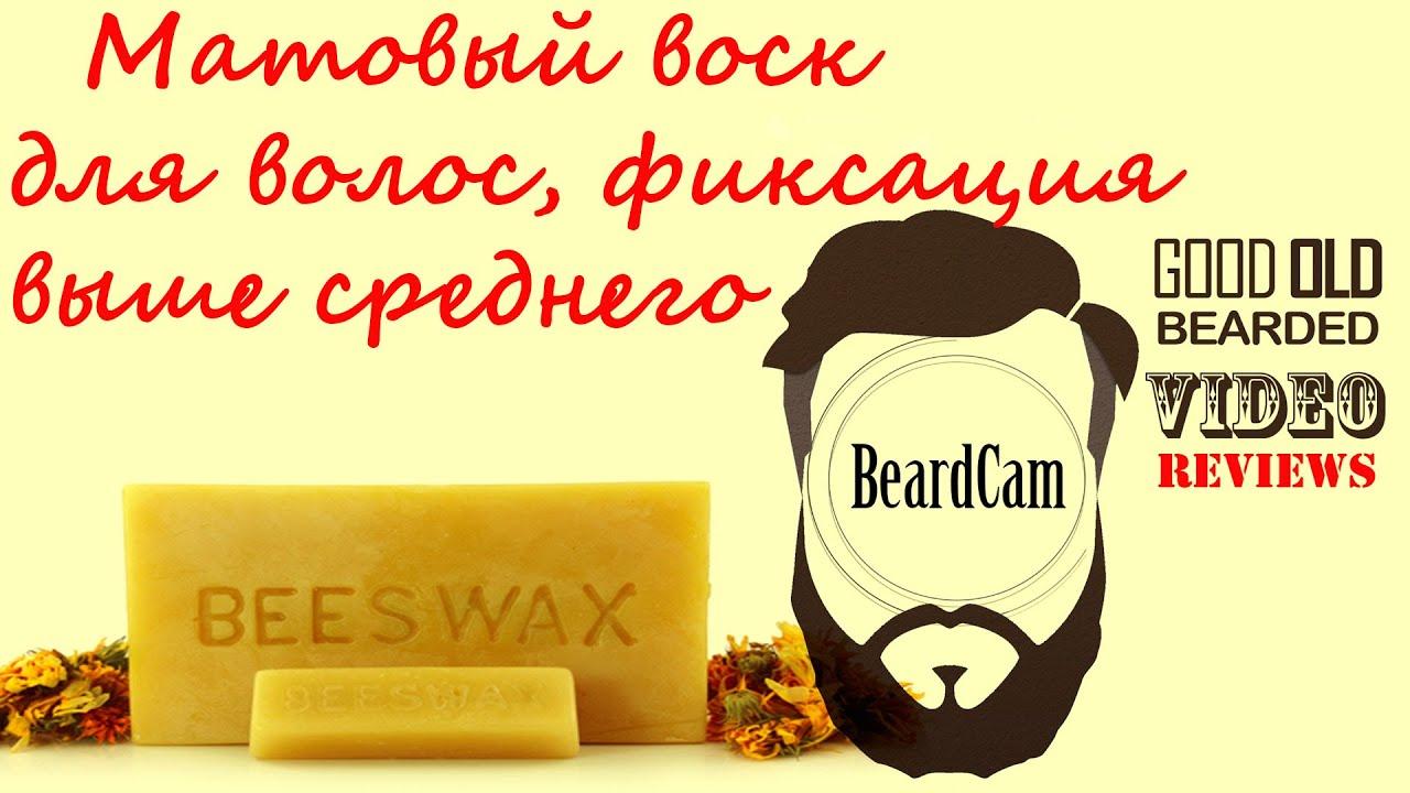 Как сделать масло для бороды своими руками