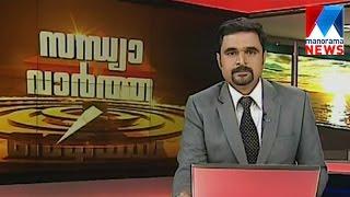 സന്ധ്യാ വാർത്ത   6 P M News   News Anchor - Ayyappadas   April 22, 2017    Manorama News