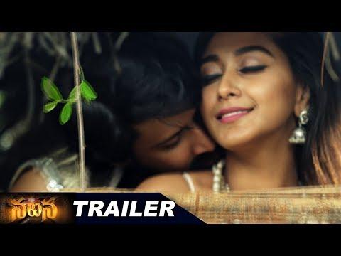 Natana Movie Theatrical Trailer  Latest Telugu Films 2018  Filmylooks
