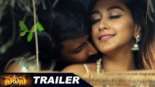 Natana Movie Theatrical Trailer  Latest Telugu Films 2018  Filmylooks