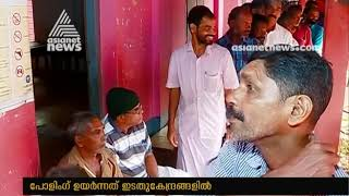 More than 90% vote in polled in 121 Booths | Kasargod Lok sabha election