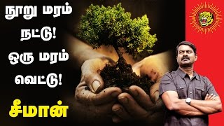 Seeman about Importance of Tree Plantation Project