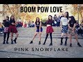 Pink Snowflake | Boom Pow Love - Apink (에이핑크) Dance Cover