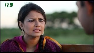 Bangla Telefilm - Theme Song l Richi, Chonchol, Tareq Anam l Drama & Telefilm