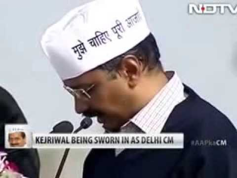 Arvind Kejriwal Takes Oath As Chief Minister,  Shapath Grahan Samaroh Delhi (full Video) video
