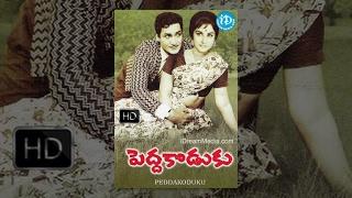 Kanchana - Pedda Koduku (1973) || Telugu Full Movie || Sobhan Babu - Varalakshmi - Kanchana