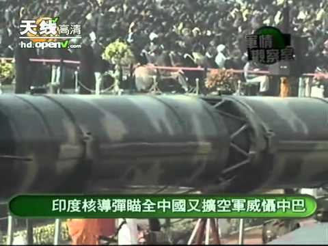 THE  HEAT OF AGNI - 3 MISSILE & INDIAN MILITARY MIGHT  in chinese media