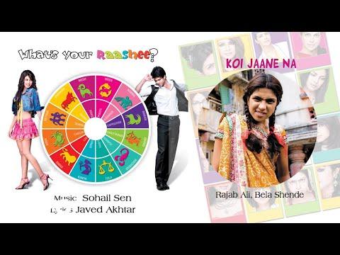 Koi Jaane Na - Official Audio Song | What's Your Rashee? | Priyanka Chopra