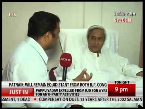 Odisha CM Naveen Patnaik: Will remain Equidistant from BJP and Congress