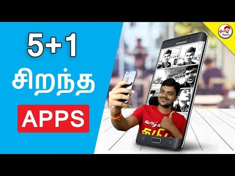 Top 5 + 1 interesting Apps December 2017 - சிறந்த ஆப்ஸ் | Tamil Tech
