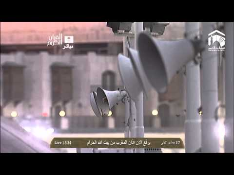 Makkah Adhan Al-maghrib 18th March 2014 video