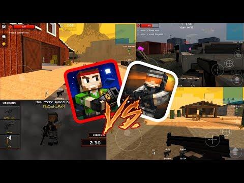 MEJOR QUE PIXEL GUN 3D? PIXEL STRIKE 3D (ANDROID IOS)