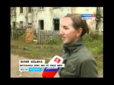 В Лакинске произошло обрушение перегородок в двухэт...