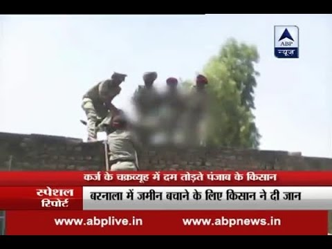 Karz Ka Chakravyuh: On an average, 3 farmers commit suicide daily in Punjab