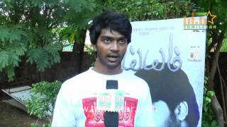 Aditya Baskaran At Maiyam Movie Press Meet