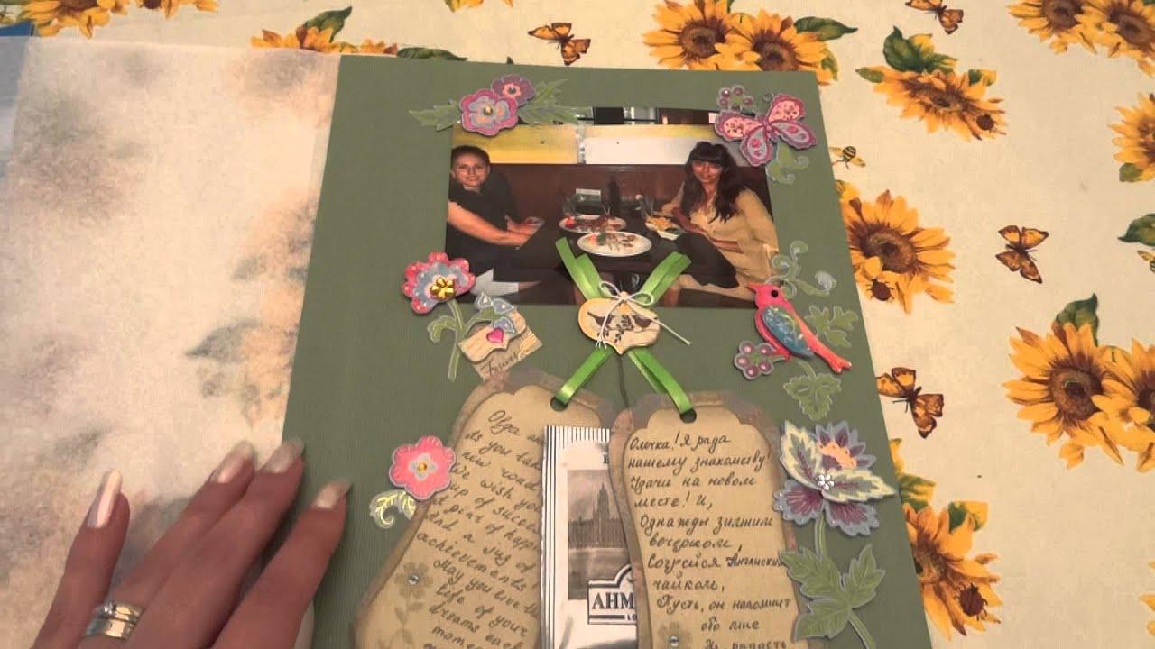 Оформление фотоальбома своими руками подруге