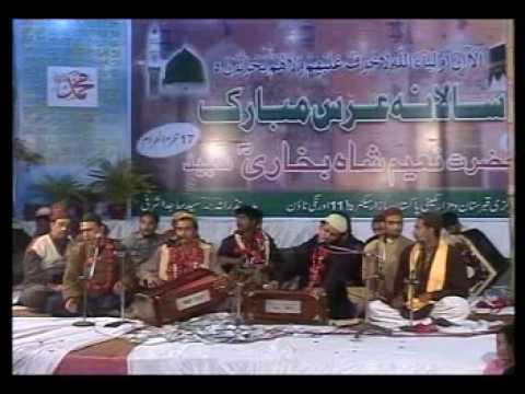 Ya Nazar Mere Peer Ki (ali Mohammad Taji Saqib Ali Taji Qawwal) Sufi Kalam video