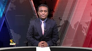 ESAT DC Daily News Thur 19 Jul 2018