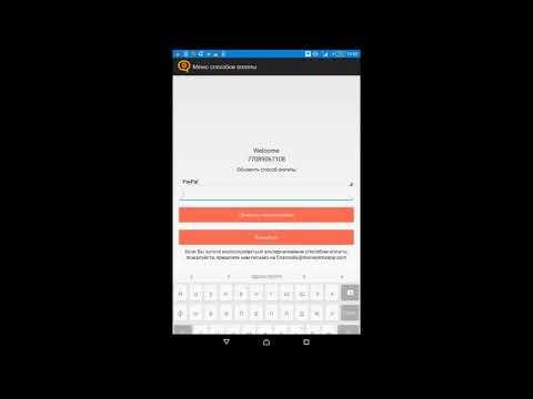 Money SMS  - заработок без вложений за входящие смс на телефон смартфон андроид