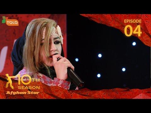 Afghan Star Season 10 - Episode 4 - Herat Auditions / فصل دهم ستاره افغان - قسمت چهارم - گزینش هرات