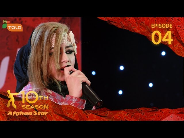 Afghan Star Season 10 - Episode 4 - Herat Auditions