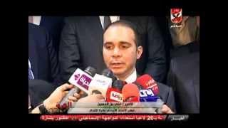 مؤتمر الامير على بن الحسين من اجل انتخابات الفيفا